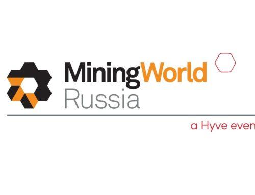 Приглашение на выставку MiningWorld Russia